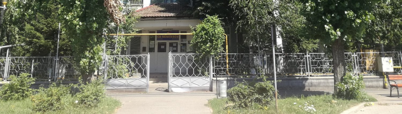 """Colegiul Tehnic """"C.D. Nenitescu"""""""